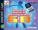 【20日24時間限定!エントリーでP最大26.5倍】【中古】GBソフト Dance Dance Revolution GB (箱説なし)