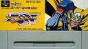 【エントリーでポイント10倍!(3月28日01:59まで!)】【中古】スーパーファミコンソフト ソニックブラストマン (箱説なし)