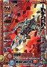 【中古】ドラゴンクエスト モンスターバトルロード/ロト/アイテム I-027II:ドラゴンキラー【画】