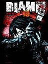 【中古】B6コミック BLAME! 全10巻セット / 弐瓶勉【タイムセール】【中古】afb