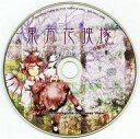 【中古】同人GAME CDソフト 東方花映塚 体験版 Plus / 上海アリス幻樂団