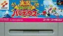 【中古】スーパーファミコンソフト 実況おしゃべりパロディウス (箱説なし)