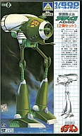"Plastic model plastic model 1 / 600 heavy Gundam Mecha dancouga (2 plane set) (Bach, clan space military expression) ""Ideon"""