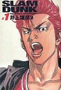 【中古】その他コミック SLAM DUNK 完全版 全24巻...