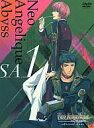 【中古】アニメDVD ネオアンジェリーク Abyss 1 -Second Age- アニメイト独占版 Limited Edition [初回限定生産]