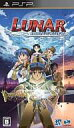 [used] PSP software luna - harmony of silver star ... [10P06may13] [fs2gm] [image] [10P25Apr13]