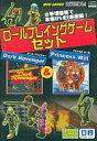 【中古】Windows95/98/Me/2000/XP CDソフト ロールプレイングゲームセット(ダークリベンジ&プリンセスウィル)