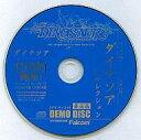 【中古】Windows98/Me/2000/XP CDソフト ダイナソア ーリザレクションー[デモ・ディスク]