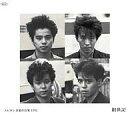 CD, DVD, 樂器 - 【中古】邦楽CD エレファントカシマシ / エレカシ 自選作品集 EPIC 創世紀