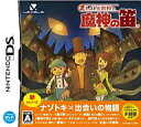 [new article] The flute [10P11Jun13] of Nintendo DS software Professor Layton and the malevolent deity [image]
