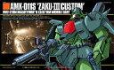 【中古】プラモデル 1/144 HGUC AMX-011S ザクIII カ