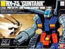 【新品】プラモデル 1/144 HGUC RX-75 ガンタンク「機動戦士ガンダム」【10P13Jun14】【画】