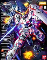 Plastic model plastic model MG Unicorn Gundam Mobile Suit Gundam UC