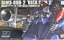 【中古】プラモデル 1/144 HGUC MS-09R-2 リック・ドムII 「機動戦士ガンダム0080 ポケットの中の戦争」