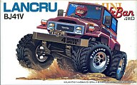 Plastic model plastic model land cruiser BJ41V 'ミニアーバン 4 WD series No.3
