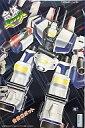 【中古】プラモデル ◆合体 亜空大作戦スラングル【画】