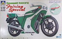 "[used] Plastic model plastic model 1/12 fairing special Kawasaki Z400FX ""SPORT MOTORCYCLE SERIES"" [10P17May13] [fs2gm] [image]"