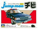 [used]  &quot;jump man is worn down NO .6&quot; [10P06may13] [fs2gm] [image]