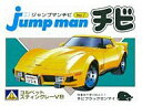 [used]  V8 &quot;jump man is worn down NO .7&quot; [10P06may13] [fs2gm] [image]
