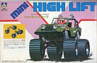 Plastic model plastic model mini-high lift No.2 ファイティングジープ