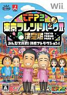 It is bodily sensation attraction ... a challenge with all Wii software Tokyo friend park II choice -