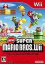 【中古】Wiiソフト NewスーパーマリオブラザーズWii【画】