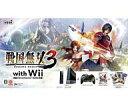 【送料無料】【smtb-u】【中古】Wiiハード戦国無双3withWii本体Kuro(特製クラシックコントローラーPRO同梱)【画】