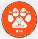 【中古】アニメ系CD 犬とおまわりさん Dog and Policeman Premium Free