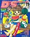 【中古】Win95 CDソフト Disc Station Vol.11
