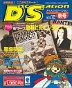 【中古】Windows95 CDソフト Disc Station Vol.12【02P03Dec16】【画】