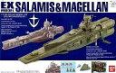【中古】プラモデル 1/1700 EX-MODEL-23 サラミス&マゼラン 「機動戦士 ガンダム」
