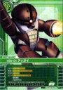 【中古】ガンダムカードビルダー/0083 MZ-D010 :MSM-04 アッガイ【画】