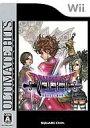 【中古】Wiiソフト ドラゴンクエストソード 仮面の女王と鏡の塔[廉価版]