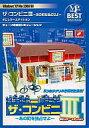 【中古】Windows98/Me/2000/XP CDソフト ザ・コンビニ III 〜あの町を独占せよ〜 ポピュラー・エディション