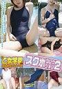 【中古】アイドルDVD 乙女学園 身体検査をもう一度 スク水コレクション【10P11Jul13】【画】