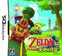 [used] A whistle [10P11Jun13] of the legend earth of Nintendo DS software Zelda [image]
