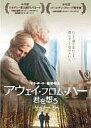 【中古】洋画DVD アウェイ・フロム・ハー 君を想う