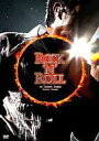 【中古】邦楽DVD 矢沢永吉/ROCK'N'ROLL IN TOKYO DOME