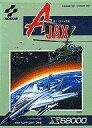 【中古】X68 5インチソフト A JAX エー・ジャックス