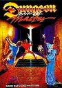 【中古】X68 5インチソフト Dungeon Master ダンジョンマスター