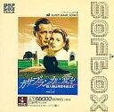 【中古】X68 5インチソフト カサブランカに愛を -殺人者は時空を超えて-(SOFBOXシリーズ)