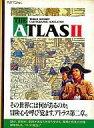 【中古】FMT CDソフト THE ATLAS II