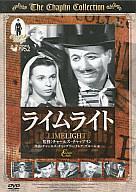 【中古】洋画DVD ライムライト