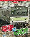 【中古】ワンダースワンソフト 電車でGO!...