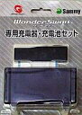 【中古】ワンダースワンハード ワンダースワン専用充電器・充電池セット