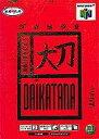 【中古】ニンテンドウ64ソフト 大刀(DAIKATANA)