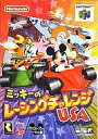 [used] Racing challenge USA [10P17May13] of Nintendo 64 software Mickey [fs2gm] [image]