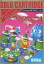 【中古】セガ マーク3ソフト ファンタジーゾーン2