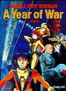 【中古】PC-9801 3.5インチソフト MOBILE SUIT GUNDAM A Year of War 〜1年戦争〜[3.5インチFD版]