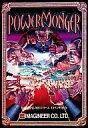 【中古】PC-9801 3.5インチソフト パワーモンガー